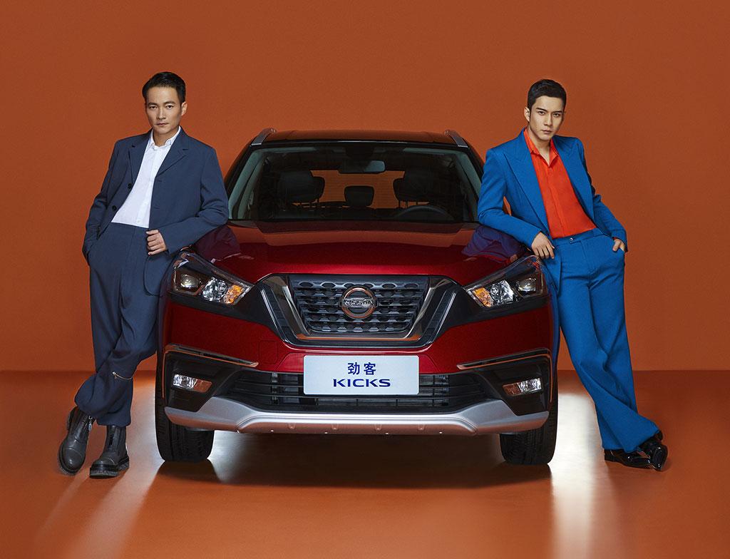 2017 - [Nissan] Kicks - Page 4 10000