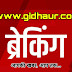 मलयपुर-लक्ष्मीपुर मुख्य मार्ग में बेकाबू होकर पलटी तेज रफ्तार बाइक, दो घायल, एक पटना रेफर