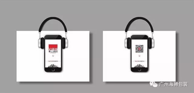 Desain Paper Bag/ Tas Belanja smartphone