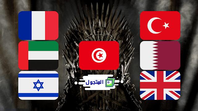 صراع العروش في تونس : الشتاء قادم