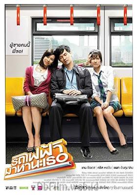 Sinopsis film Bangkok Traffic (Love) Story (2009)
