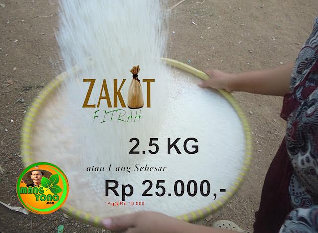 2,5 kg atau 25.000 rupiah Zakat Fitrah Kabupaten Subang Tahun 2016 M/1437 H .