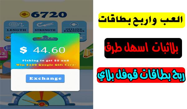 بطاقة جوجل بلاي,بطاقات جوجل بلاي مجانا 2020,بطاقات جوجل بلاي,بطاقات جوجل بلاي مجانا,بطاقات قوقل بلاي,بطاقة جوجل بلاي مجانا,جوجل بلاي,رصيد جوجل بلاي مجانا,بطاقات قوقل بلاي 2020,تحديث متجر بلاي 2020,تحديث المتجر بلاي 2020,بطاقة جوجل 2020,best shots,best chess game ever,best shots pool,best pool shots,best game,best chess games,best vines,best chess channel,best billiard shots,bobby fischer,mosconi cup best shots,best youtube chess channel,best pool player in the world,fisher price,bobby fischer best sacrifice,bobby fischer best game,fishing,#bestfisher,fischer vs spassky,fish,videos for kids,entertainment,shark,chess,for kids,biggest shark,بطاقات قوقل بلاي,بطاقة جوجل بلاي,بطاقات جوجل بلاي,بطاقة جوجل بلاي مجانا,بطاقات جوجل بلاي مجانا,بطاقات كوكل بلي,بطاقات رصيد كوكل بلي,رصيد جوجل بلاي مجانا,شحن حساب كوكل بلي,بطاقات جوجل بلاي مجانا 2019,ربح بطاقات جوجل بلاي مجانا 2020,ربح بطاقات جوجل بلاي 2020,ربح بطاقات كوكل بلاي 2020,بطاقات كوكل بلاي مجانا 2020,ربح جواهر فري فاير مجانا 2020,بطاقات جوجل بلاي مجانا 2020,بطاقات قوقل بلاي 2020,تحديث متجر بلاي 2020,تحديث المتجر بلاي 2020,بطاقة جوجل 2020,جوجلبلي