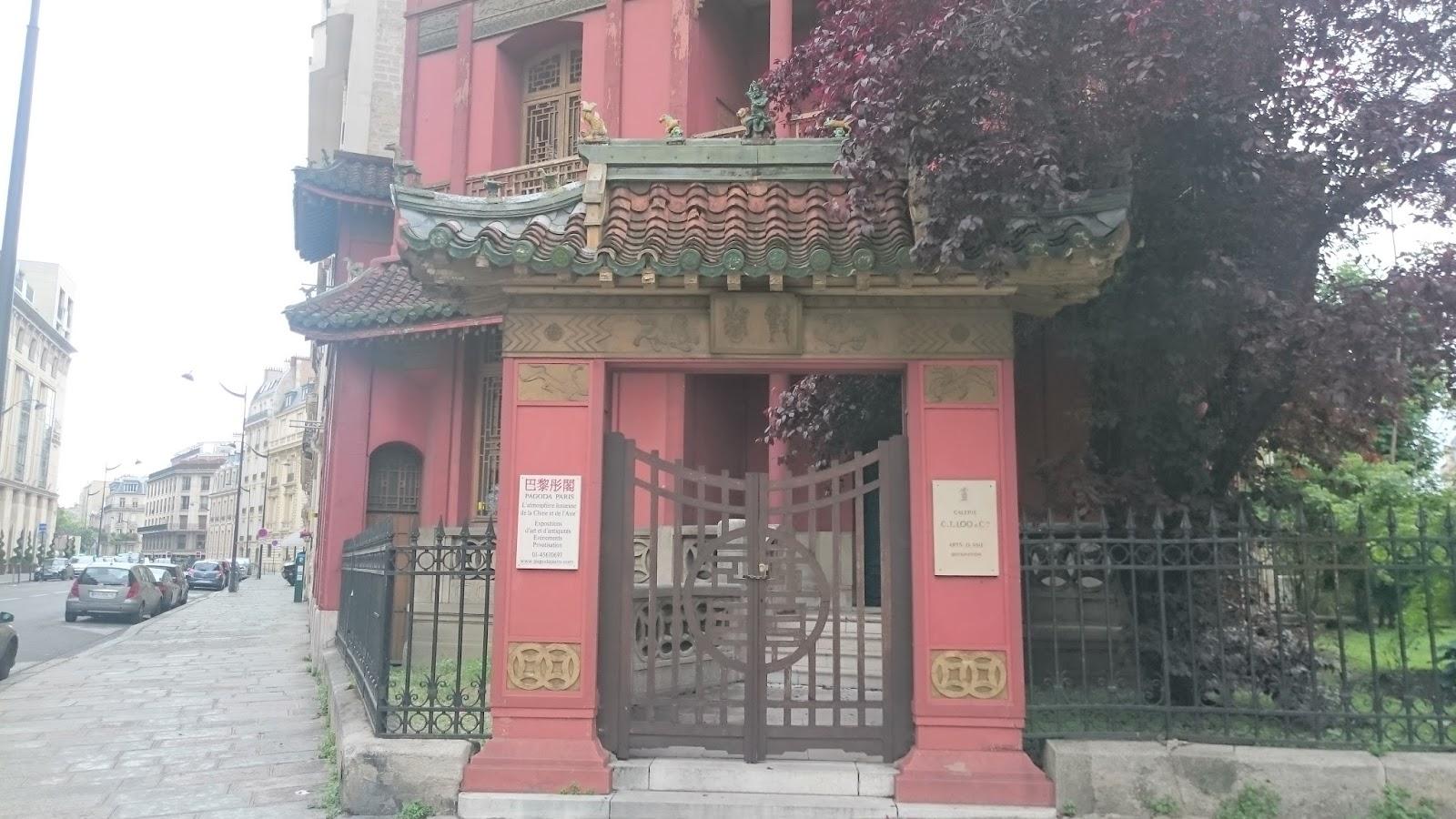 Dans mon pot de confiture une maison chinoise en plein - Maison de la chine paris ...