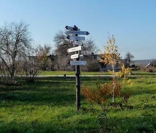 Олександро-Калинове. Покажчик найближчих сіл