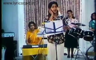 Mon Bolche (মন বলছে) Lyrics in Bengali-Apon Amar Apon