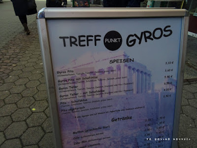Πίτα με γύρο στο Μπαϊρόιτ της Γερμανίας / Pita gyros, greek food in Bayreuth, Germany