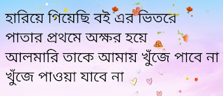 Ure Jaak Lyrics Anupam Roy