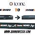تحويل جهاز icone i2020 إلى جهاز icone i4040