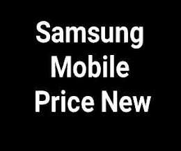 Samsung 2021 Mobile Price in Bangladesh