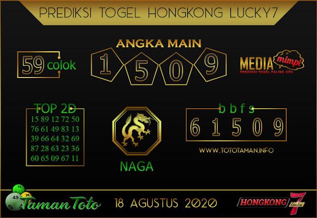 Prediksi Togel HONGKONG LUCKY 7 TAMAN TOTO 18 AGUSTUS 2020