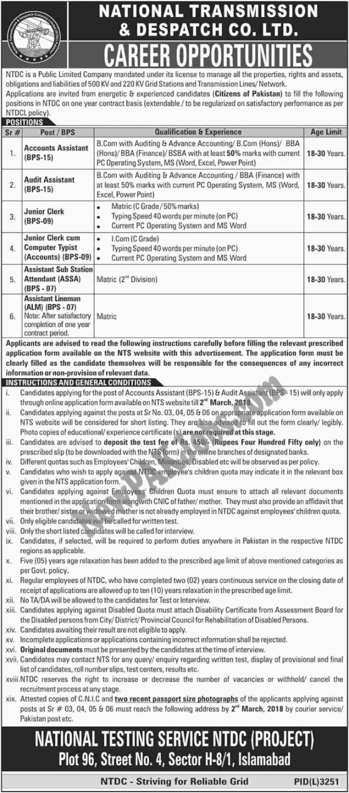 National Transmission and Dispatch Company Latest NTS Jobs 2018, Application Form
