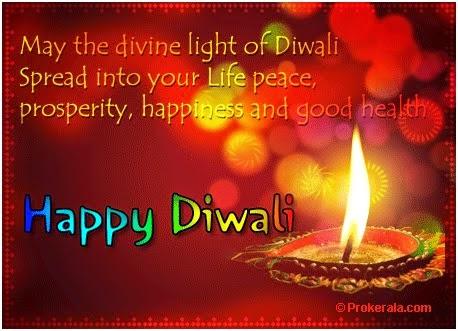 Greetings for Deepavali