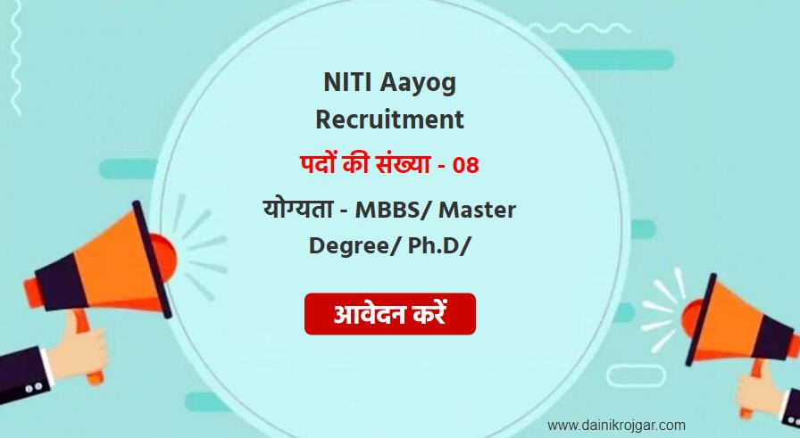 NITI Aayog Specialist Jobs 2021 – 8 Posts, Salary, Application Form