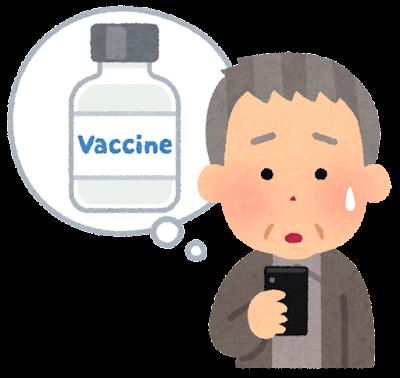 ワクチン接種の予約ができない人のイラスト(ネット・おじいさん)