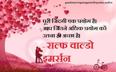 [Download] Good Morning Images For Whatsapp In Hindi