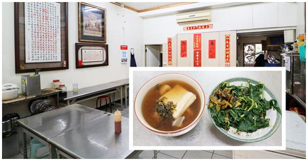 台中霧峰福伯素食店|樹仁商圈平價古早味素食美食,紅燒臭豆腐
