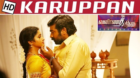 Karuppan – Vannathirai Movie Review | Vijay Sethupathi | Tanya | Kalaignar Tv
