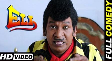Eli Full Comedy Scenes | Vadivelu | Sadha | Pradeep Rawat | Vidyasagar
