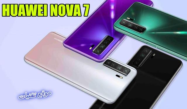 سعر ومواصفات هاتف هواوي Huawei Nova 7