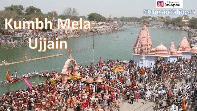 History of Kumbh Mela Allahabad, Ujjain, Haridwar, Nashik