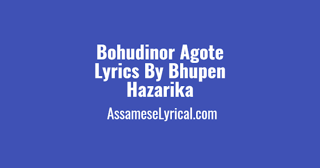 Bohudinor Agote Lyrics