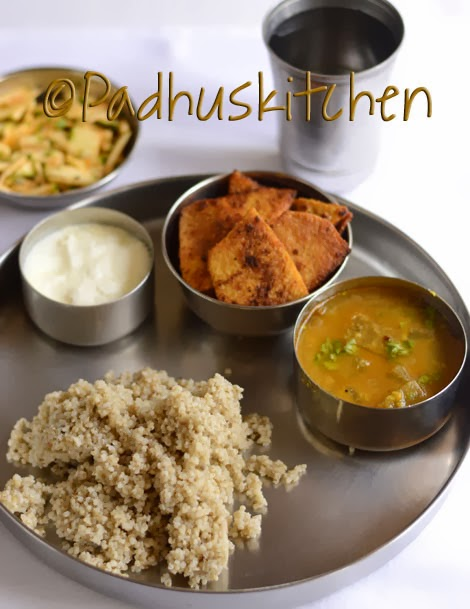 Padhuskitchen lunch menus indian lunch menu forumfinder Images