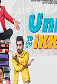 Unni Ikki 2019 Punjabi Full Movie Download