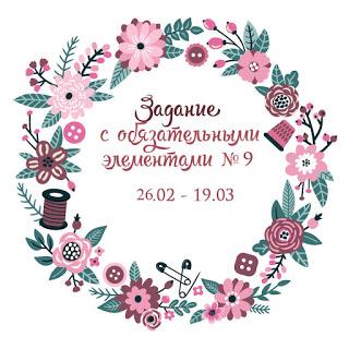http://tskazki.blogspot.ru/2017/02/9.html?m=1