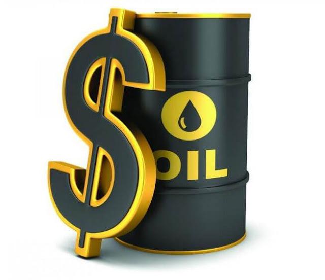 أكبر شركات النفط في العالم