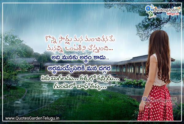 beautiful love quotations in Telugu