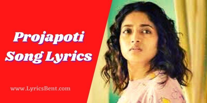 Projapoti Song Lyrics