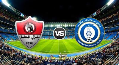 مشاهدة مباراة أسوان وغزل المحلة بث مباشر اليوم في الدوري المصري