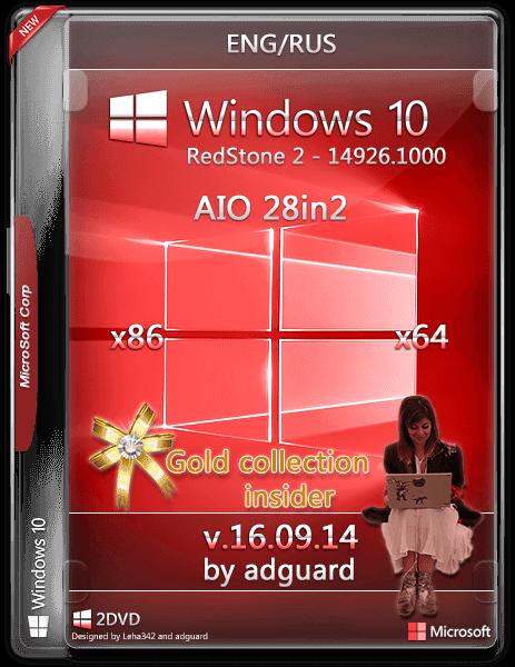 Win 10 x64 русском на