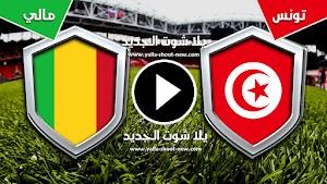 تونس تتعادل للمرة الثانيه فى دور المجموعات امام منتخب مالي من كأس الأمم الأفريقية