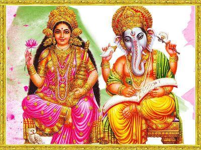गणेश और लक्ष्मी जी की आरती (Aarti of Ganesh and Lakshmi)