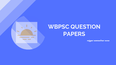 wbpsc previous year question paper pdf