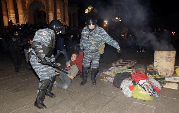 Справа Майдану: екс-беркутівцю оголосили підозру