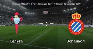 Сельта – Эспаньол  смотреть онлайн бесплатно 26 сентября 2019 прямая трансляция в 21:00 МСК.
