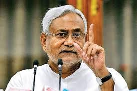 Bihar:CM नीतीश ने अधिकारियों को दिए निर्देश-कहा,जिनके पास राशनकार्ड नहीं है,उन्हें भी सहायता राशि के रूप में 1000 रुपये दें