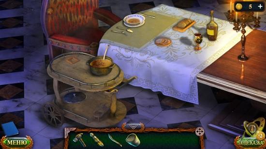 накрытый стол с налитым ядовитым супом в игре затерянные земли 6