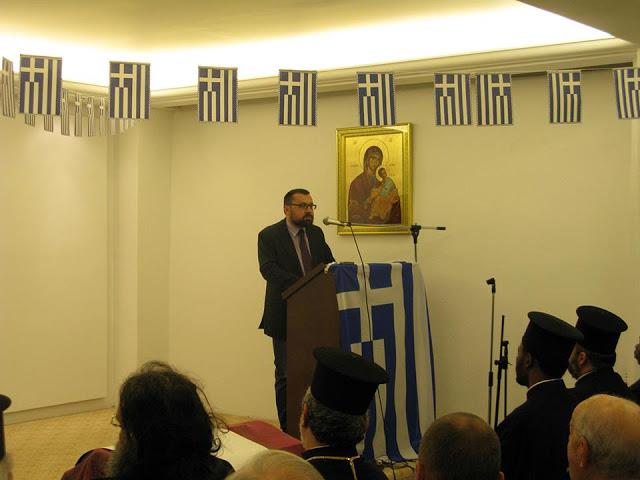 Νέα συνεργασία του Δημητρίου Π. Λυκούδη με τηλεοπτικό σταθμό της Κεντρικής Ελλάδας