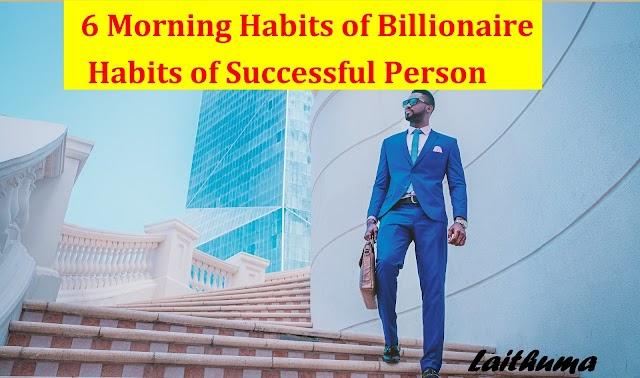 Billionaire फोरनि मोन 6 Habit फोर  | Successful सुबुंफोरनि Habit फोर