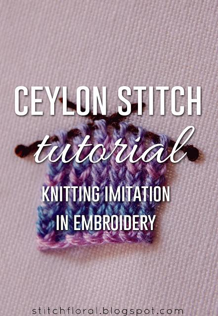 ceylon stitch tutorial