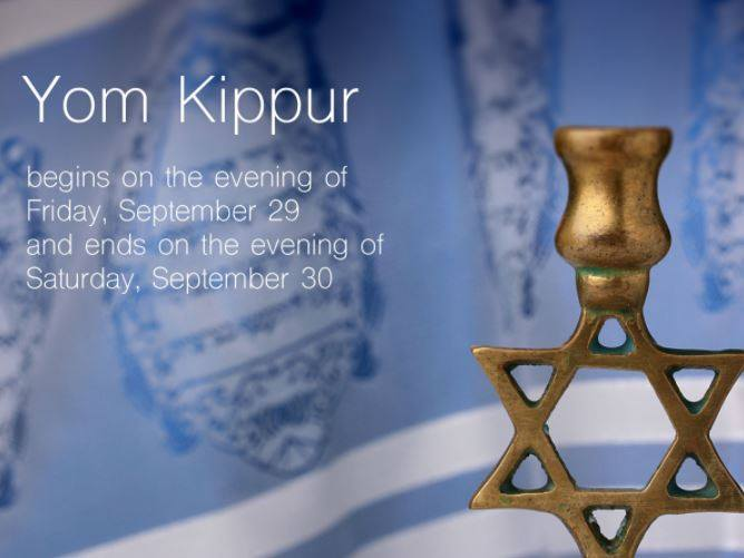 Yom Kippur Wishes Images