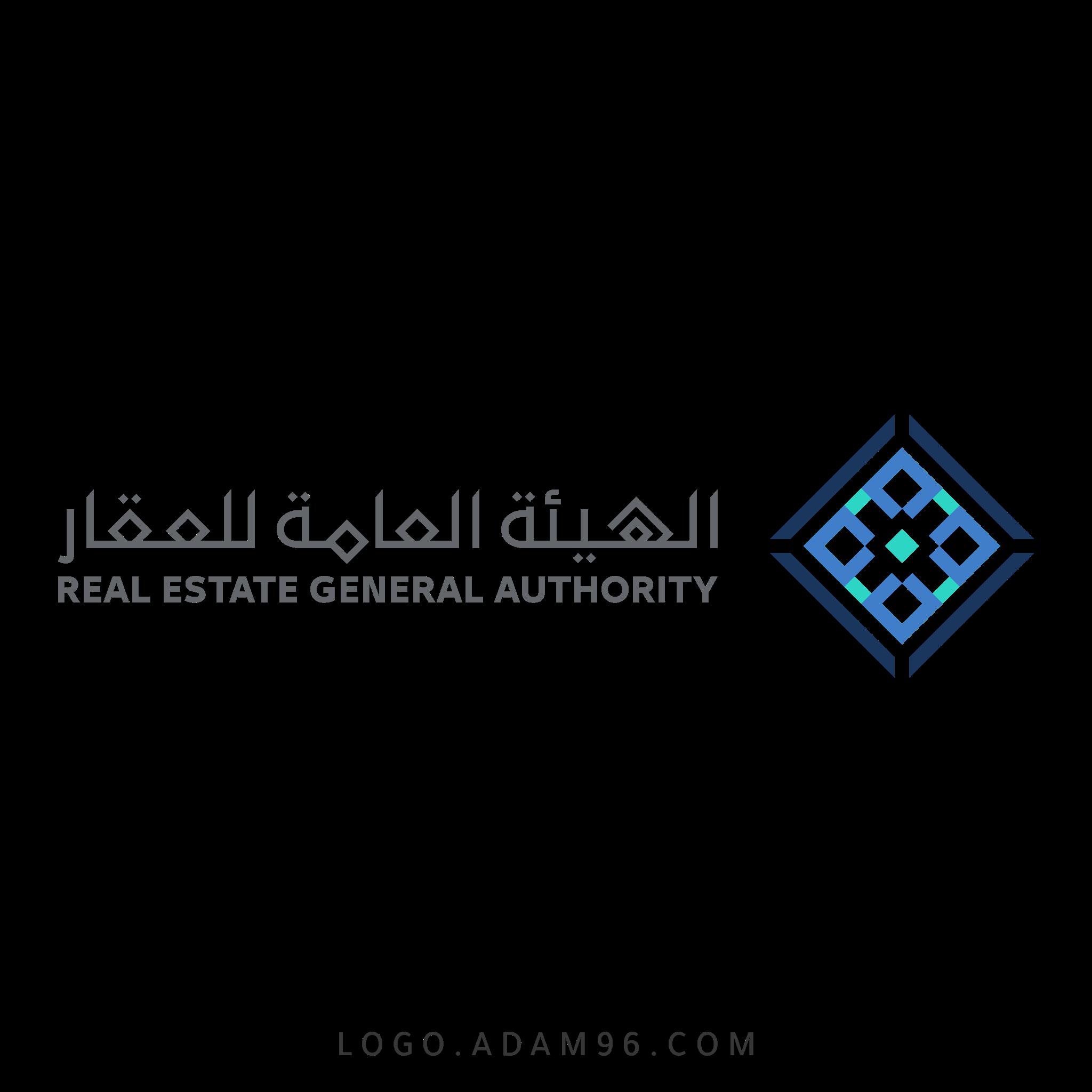 تحميل شعار الهيئة العامة للعقار السعودية لوجو رسمي بصيغة شفافة PNG