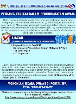 33 Jawatan Kosong Suruhanjaya Pencegahan Rasuah Malaysia (SPRM) 2018/2019