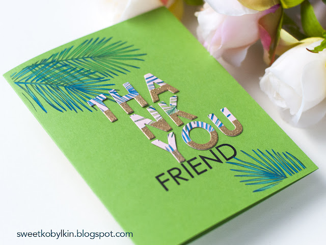 Create a visual frame with partial stamping on the edge