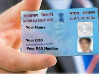 Very good news for those with PAN cards, knowing you will be happy
