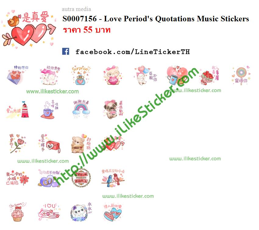 Love Period's Quotations Music Stickers